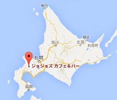 地図:ジョジョズ カフェ&バー
