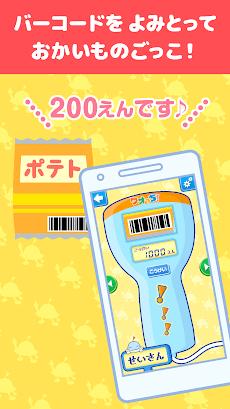 ワオっち!おかいものレジスター 子供向けのお店屋さんごっこアプリ無料のおすすめ画像2