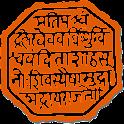 Shivmudra ( शिवमुद्रा ) icon