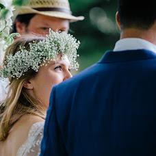 Wedding photographer Eugenia Milani (ninamilani). Photo of 10.07.2016