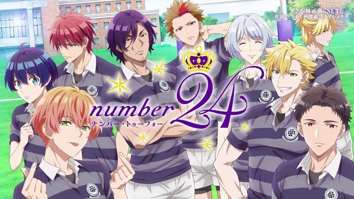 number24|全話アニメ無料動画まとめ