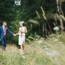 Wedding photographer Anton Kharisov (Fotoshi). Photo of 28.09.2017