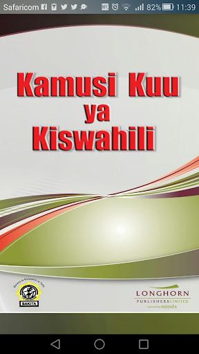 Kamusi Kuu ya Kiswahili  screenshots 1