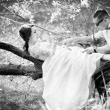 Wedding photographer Sebastian Maczuga (sebastianmaczug). Photo of 04.08.2016