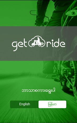 GetRide Myanmar - Cars & Bikes Booking App 1.1.0 screenshots 1