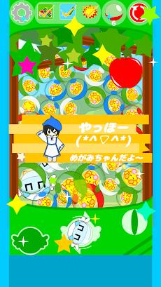 がっちゃん!カプセルをつないで消すパズルゲーム!ガチャガチャ風味!のおすすめ画像3