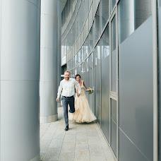 Wedding photographer Yana Gaevskaya (ygayevskaya). Photo of 01.12.2017