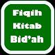 Fiqih Islam Bab Bid'ah Hurafah Download on Windows