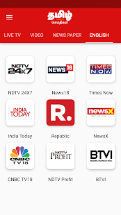 Download Tamil News Live TV 24X7 APK latest version App for PC
