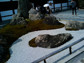 Photo: Tenryu-ji