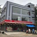 Anu Provisions, JP Nagar, Bangalore logo