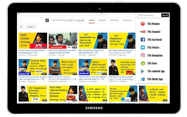 Tamil Techguruji