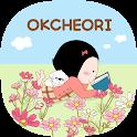 옥철이_책읽기 좋은 계절 카톡테마 icon