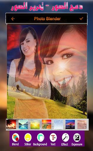 دمج صورتين في صورة واحدة وتعديل الصور 1.5.0 screenshots 1
