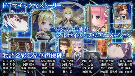 オーディナル ストラータ -人気の3DオンラインRPGゲーム for PC