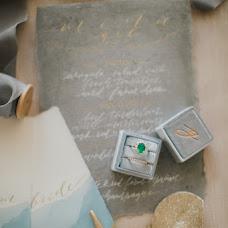 Wedding photographer Yuliya Longo (YuliaLongo1). Photo of 14.01.2018