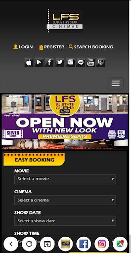 Cinema Malaysia 1.15 screenshots 5