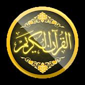 Al Quran ul Karim(Kanzul Iman)