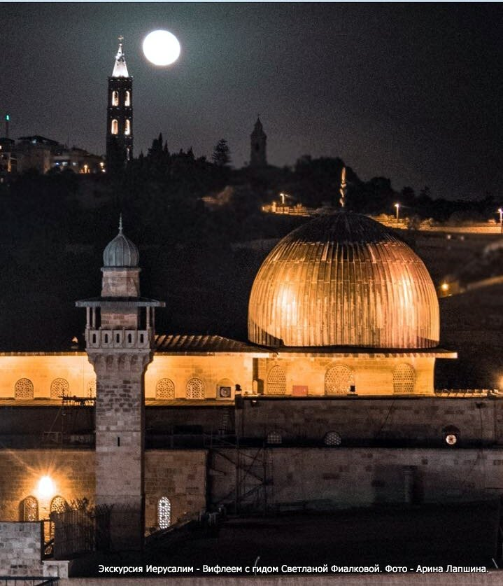Отзыв- экскурсия Иерусалим Вифлеем с лучшим гидом.