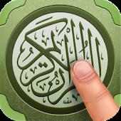 Quran SmartPen (Joz Amma-30)