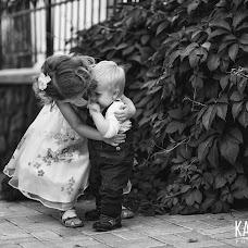Wedding photographer Vladimir Kazancev (kazantsev). Photo of 31.01.2017