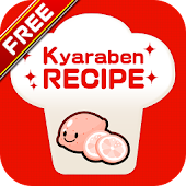 Recipe of kyaraben