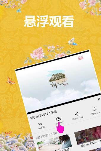 Screenshot for 粤语电视剧 in Hong Kong Play Store