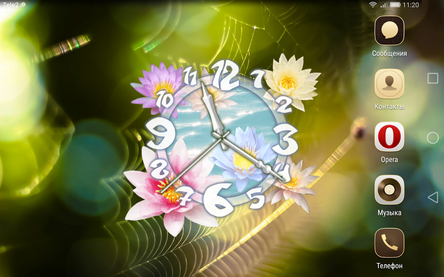 Flower Clock Live Wallpaper Android Apps on Google Play