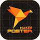 Poster Templates: Free Poster Maker with Templates Download on Windows
