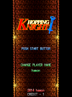 Hopping Knight - Multiplayer- screenshot thumbnail
