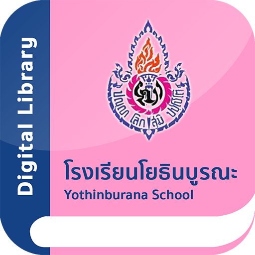 Yothinburana Digital Library