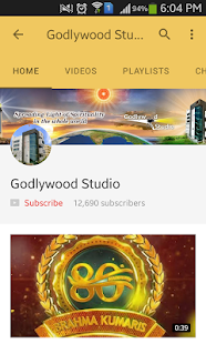 Godlywood Studio- screenshot thumbnail