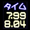 らっぷモニターαテスト中 icon