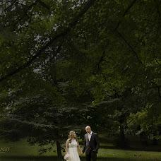 Wedding photographer Tomislav Marecic (riverartphotogr). Photo of 05.01.2016