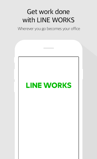 LINE WORKS - screenshot