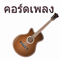 Guitar chord song icon