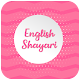 English Shayari Download on Windows