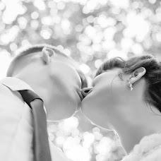 Wedding photographer Alena Maystrenko (MayPhoto). Photo of 04.05.2018