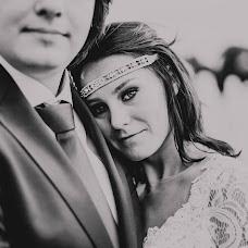 Wedding photographer Darya Troshina (deartroshina). Photo of 11.01.2018