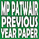 MP PATWARI PREVIOUS YEAR PAPER WITH PDF for Android