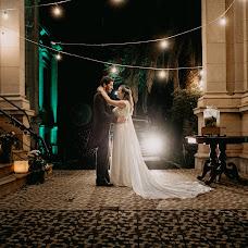 Wedding photographer Javier Maciera (maciera). Photo of 06.06.2019