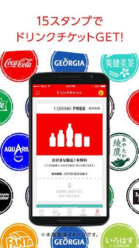 Coke ON  PC u7528 2
