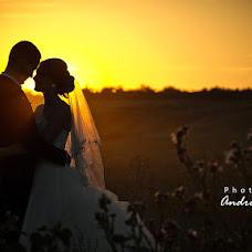 Wedding photographer Andrey Mrykhin (AndreyMrykhin). Photo of 12.08.2015