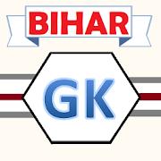 GK Bihar हिंदी (BSSC)