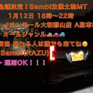 タントカスタム LA600S RS トップエディションSAⅢのカスタム事例画像 KAZUさんの2019年01月11日21:22の投稿