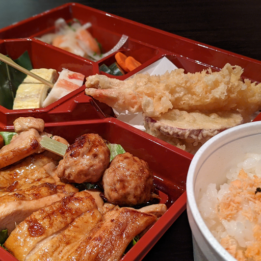 Grilled Chicken Gozen Bento