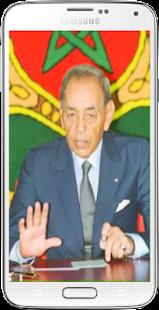 المرحوم الحسن الثاني - náhled
