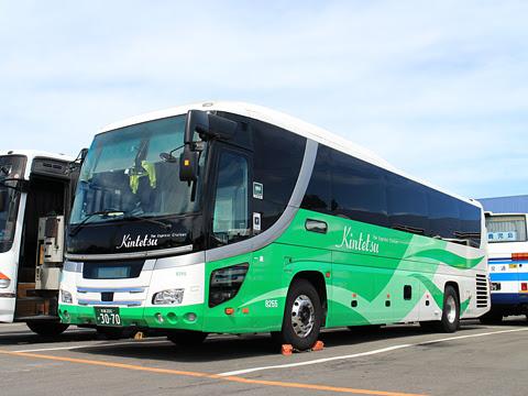 近鉄バス「ひなたライナー」 2255