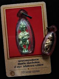 กุมารทอง หลวงพ่อกวย ชุตินฺธโร วัดโฆสิตาราม จ.ชัยนาท รุ่นฝังลูกนิมิต ปี2521 กุมารทองเทพ เนื้อกะไหล่ทอง พิมพ์เล็ก ขนาดพกพา เลี่ยมเดิมจากวัด พร้อมบัตร ดีดีพระ