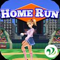 Home Run X 3D - Baseball Game icon